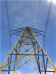 Stromsperre / Versorgungssperre